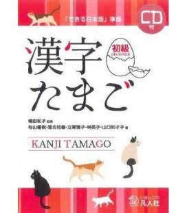 Kanji Tamago Shokyu - Begginer [Dekiru Nihongo] (enthält eine CD)