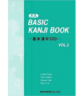 Basic Kanji book Band 2 - Neuauflage 2015