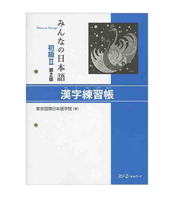 Minna No Nihongo 2- Workbook del libro de Kanji (Segunda edición)