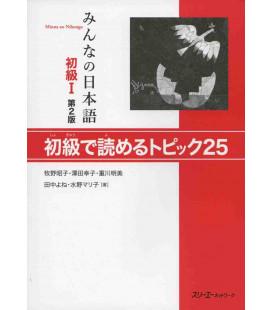 Minna no Nihongo 1- Leseverständnis (2. Auflage)