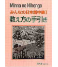 Minna no Nihongo- Mittelstufe 1 (Buch für Lehrer)