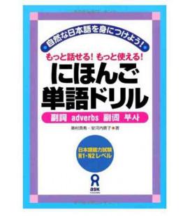 Nihongo Tango Drills Fukushi (for JLPT N1/2 level) (Adverbien)