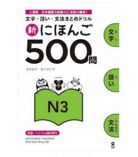 Shin Nihongo 500 Mon - JLPT N3 (Kanji, Vocabulary and Grammar - 500 Questions for JLPT)