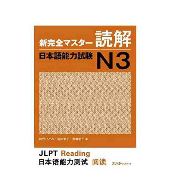 New Kanzen Master JLPT N3: Reading Comprehension