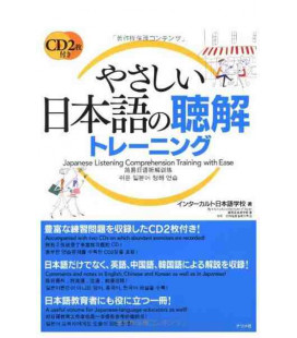 Japanese Listening Comprehension Training with Easy (Enthält 2 CDs)