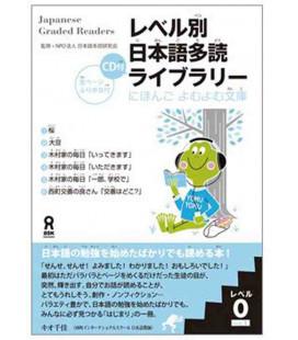 Japanese Graded Readers, Niveau 0 Band 1 (enthält eine CD)