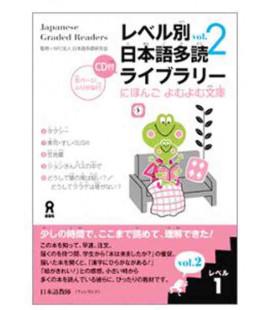 Japanese Graded Readers, Niveau 1 Band 2 (enthält eine CD)