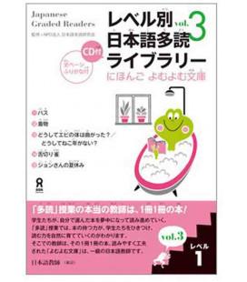 Japanese Graded Readers, Niveau 1 Band 3 (enthält eine CD)