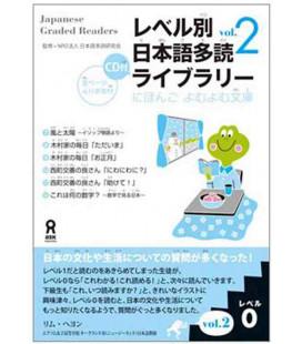 Japanese Graded Readers, Niveau 0 Band 2 (enthält eine CD)