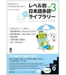 Japanese graded readers, Niveau 0 Band 3 (enthält eine CD)