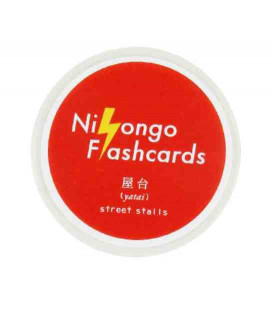 "Dekoratives japanisches Klebeband ""Nihongo flashcards"" - Yatai (Street Food)"