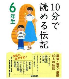 """10-Bu de yomeru denki """"Biografías"""" - Para leer en diez minutos- (Lecturas 6º primaria en Japón)"""