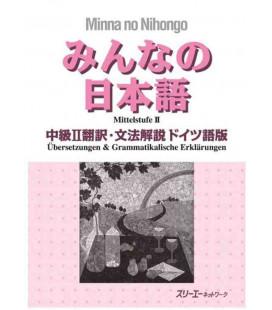 Minna no Nihongo Chukyu II - Übersetzung und Grammatik auf deutsch