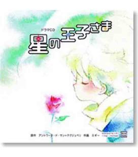 El principito en japonés (Audio libro - no incluye libro, solo CD)