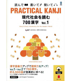 Practical Kanji - Reading topics and articles - 700 Kanji Band1 (Herunterladbare MP3-Audios)